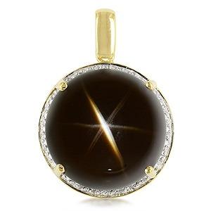 Pendentif Or et Quartz étoilé noir Estrelita - Juwelo, bijouterie en ligne.