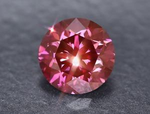 Diamant rose - Juwelo bijouterie en ligne